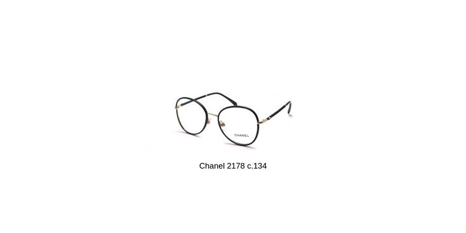 Optic2000 Fatima Blog Lunettes Chanel