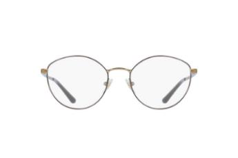 Optic 2000 Tendances Printemps Ete 2020 Lunette Vue Vogue Eyewear